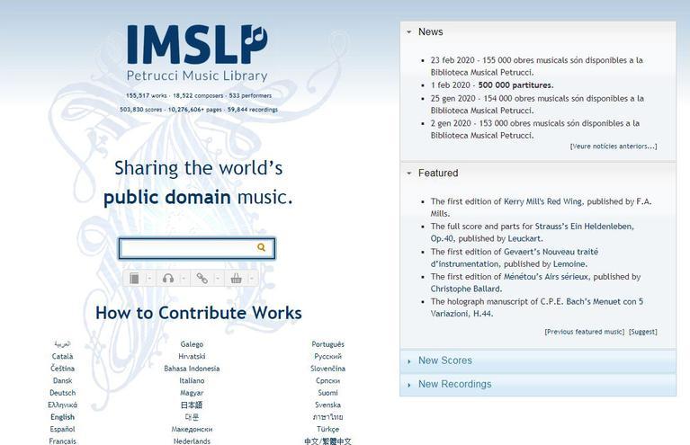 Recursos - Catàlegs amb partitures de lliure accés